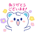 Uetan the Soothing Bear Sticker for LINE & WhatsApp | ZIP: GIF & PNG