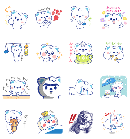 Uetan the Soothing Bear Line Sticker GIF & PNG Pack: Animated & Transparent No Background   WhatsApp Sticker