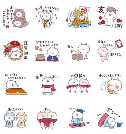 Download Usamaru New Year's Omikuji Stickers Sticker LINE and use on WhatsApp