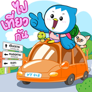 Vayu and Friends: Let's Travel Sticker for LINE & WhatsApp | ZIP: GIF & PNG