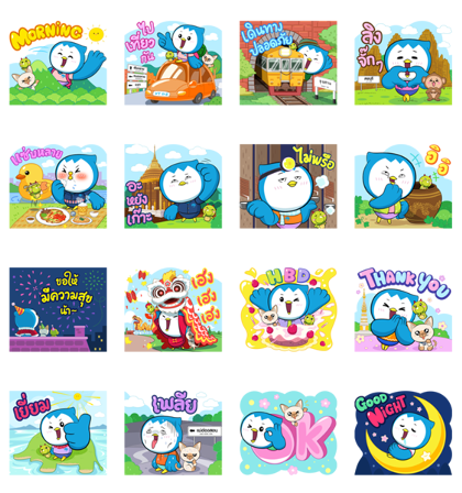 Vayu and Friends: Let's Travel Line Sticker GIF & PNG Pack: Animated & Transparent No Background | WhatsApp Sticker
