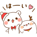 Vulgar Bear × Stinging Seal × 24/7 Sticker for LINE & WhatsApp | ZIP: GIF & PNG