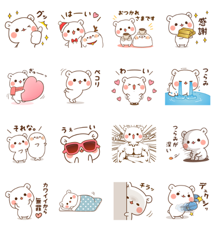 Vulgar Bear × Stinging Seal × 24/7 Line Sticker GIF & PNG Pack: Animated & Transparent No Background | WhatsApp Sticker