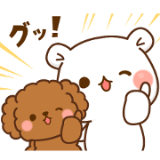 Free Vulgar Bear & Stinging Seal × Wancl LINE sticker for WhatsApp