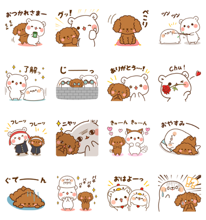 Download Vulgar Bear & Stinging Seal × Wancl Sticker LINE and use on WhatsApp