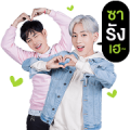 Free WE ARE AIS NEXT GEN - PECK × BAMBAM LINE sticker for WhatsApp