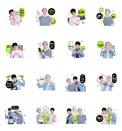 Download WE ARE AIS NEXT GEN - PECK × BAMBAM Sticker LINE and use on WhatsApp