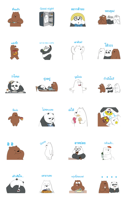 We Bare Bears: Snack Time Line Sticker GIF & PNG Pack: Animated & Transparent No Background | WhatsApp Sticker