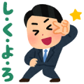 Working Irasutoya Sticker for LINE & WhatsApp | ZIP: GIF & PNG