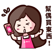 Yama's Mur Mur! Sticker for LINE & WhatsApp | ZIP: GIF & PNG