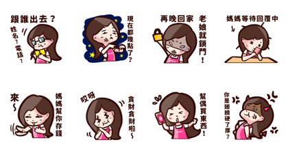 Yama's Mur Mur! Line Sticker GIF & PNG Pack: Animated & Transparent No Background | WhatsApp Sticker