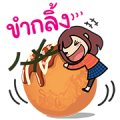 Yayo-chan Sticker for LINE & WhatsApp | ZIP: GIF & PNG