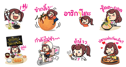 Yayo-chan Line Sticker GIF & PNG Pack: Animated & Transparent No Background | WhatsApp Sticker