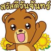 Free Yeah!! Happy Every Day LINE sticker for WhatsApp