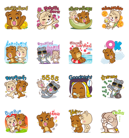 Download Yeah!! Happy Every Day Sticker LINE and use on WhatsApp