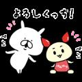 Free Yuru Usagi × Kenketsu-chan LINE sticker for WhatsApp