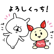 Free Yuru Usagi × Kenketsu-chan LINE sticker for WhatsApp
