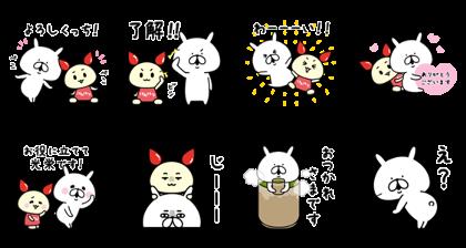 Download Yuru Usagi × Kenketsu-chan Sticker LINE and use on WhatsApp