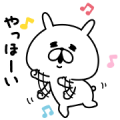 Free Yuru Usagi LINE sticker for WhatsApp