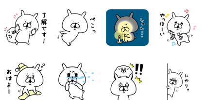 Download Yuru Usagi Sticker LINE and use on WhatsApp