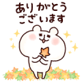 Free Yurukuma × KOSE MAIHADA LINE sticker for WhatsApp