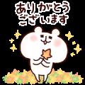 Free Yurukuma × KOSE MAIHADA LINE sticker for WhatsApp