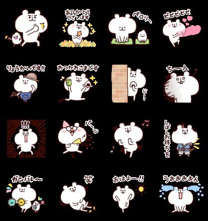 Download Yurukuma × KOSE MAIHADA Sticker LINE and use on WhatsApp