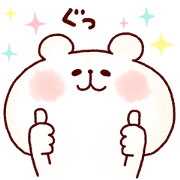 Free Yurukuma × Teineitsuhan LINE sticker for WhatsApp