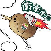 Free Zespri Open Up Positive Energy Stickers LINE sticker for WhatsApp