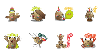Download Zespri Open Up Positive Energy Stickers Sticker LINE and use on WhatsApp