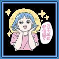 Zzifan_z Moon Stickers