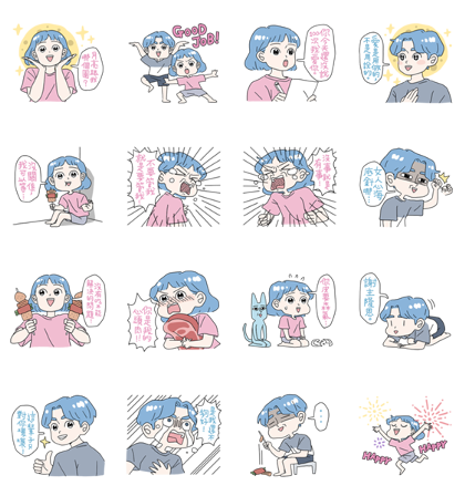 Zzifan_z Moon Stickers Line Sticker GIF & PNG Pack: Animated & Transparent No Background | WhatsApp Sticker