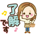 beni orange × LINE Shopping Sticker for LINE & WhatsApp | ZIP: GIF & PNG