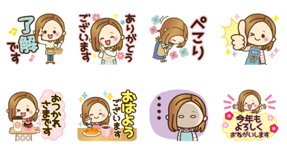 beni orange × LINE Shopping Line Sticker GIF & PNG Pack: Animated & Transparent No Background | WhatsApp Sticker