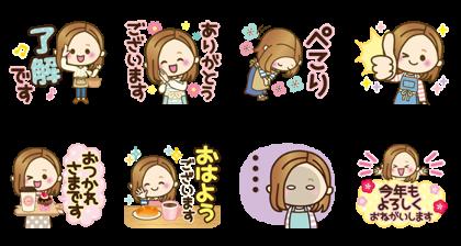 beni orange × LINE Shopping Line Sticker GIF & PNG Pack: Animated & Transparent No Background | WhatsApp Sticker