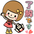 Free endou mameko × LINE Shopping LINE sticker for WhatsApp