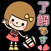 Free endou mameko × LINE Shopping LINE sticker for WhatsApp