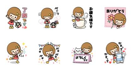 Download endou mameko × LINE Shopping Sticker LINE and use on WhatsApp