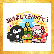 Free koupenchan New Year's Omikuji Stickers LINE sticker for WhatsApp