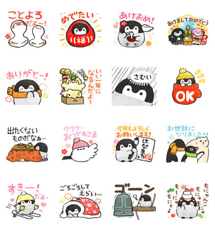 Download koupenchan New Year's Omikuji Stickers Sticker LINE and use on WhatsApp