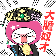 Free momoco's Life Quotations LINE sticker for WhatsApp