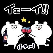 Free yurukuma × Suntory LINE sticker for WhatsApp