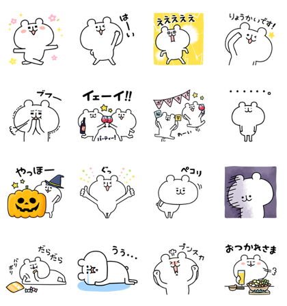 Download yurukuma × Suntory Sticker LINE and use on WhatsApp