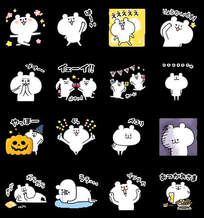 Download yurukuma × Suntory Sticker LINE and use on WhatsApp