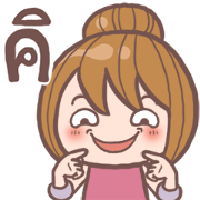 Free 2bau's One word rumor LINE sticker for WhatsApp
