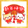 A lot of cats CNY Stickers