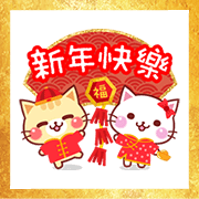 Free A lot of cats CNY Stickers LINE sticker for WhatsApp