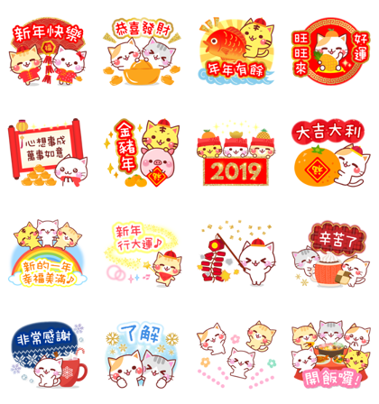 Download A lot of cats CNY Stickers Sticker LINE and use on WhatsApp