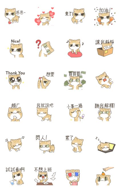 Download Ari the Cat's Here—Surrender, Human! 2 Sticker LINE and use on WhatsApp
