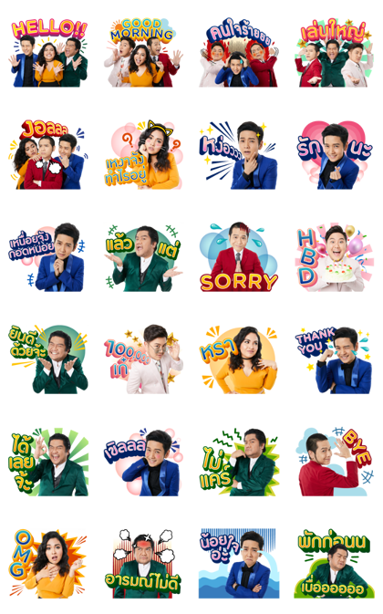 B5 Now 15 Line Sticker GIF & PNG Pack: Animated & Transparent No Background | WhatsApp Sticker